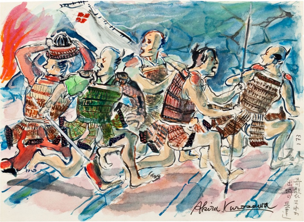 Quatro artes conceituais de Akira Kurosawa para Kagemusha