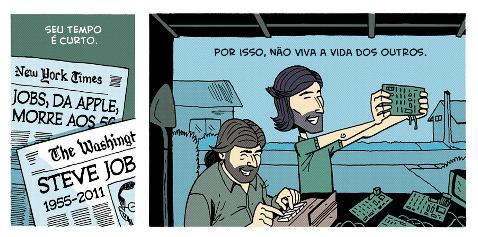Outros Quadrinhos