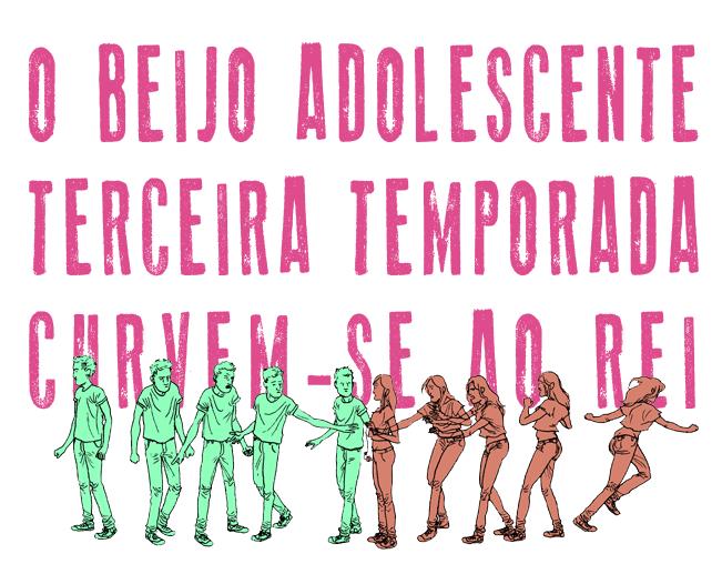 ## Retrospectiva Vitralizado 2015: Rafael Coutinho e O Beijo Adolescente 3 ##