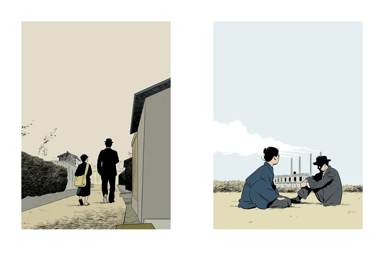 The Only Son/There Was a Father, por Adrian Tomine