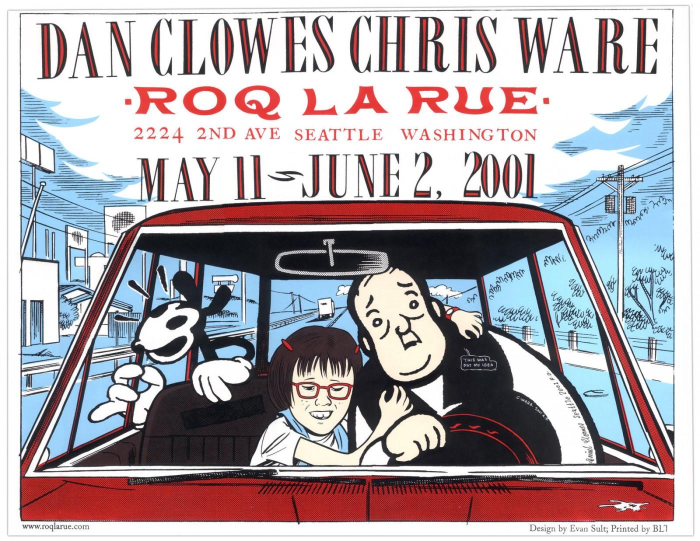 Daniel Clowes + Chris Ware: o pôster de uma exposição conjunta datada de 2001