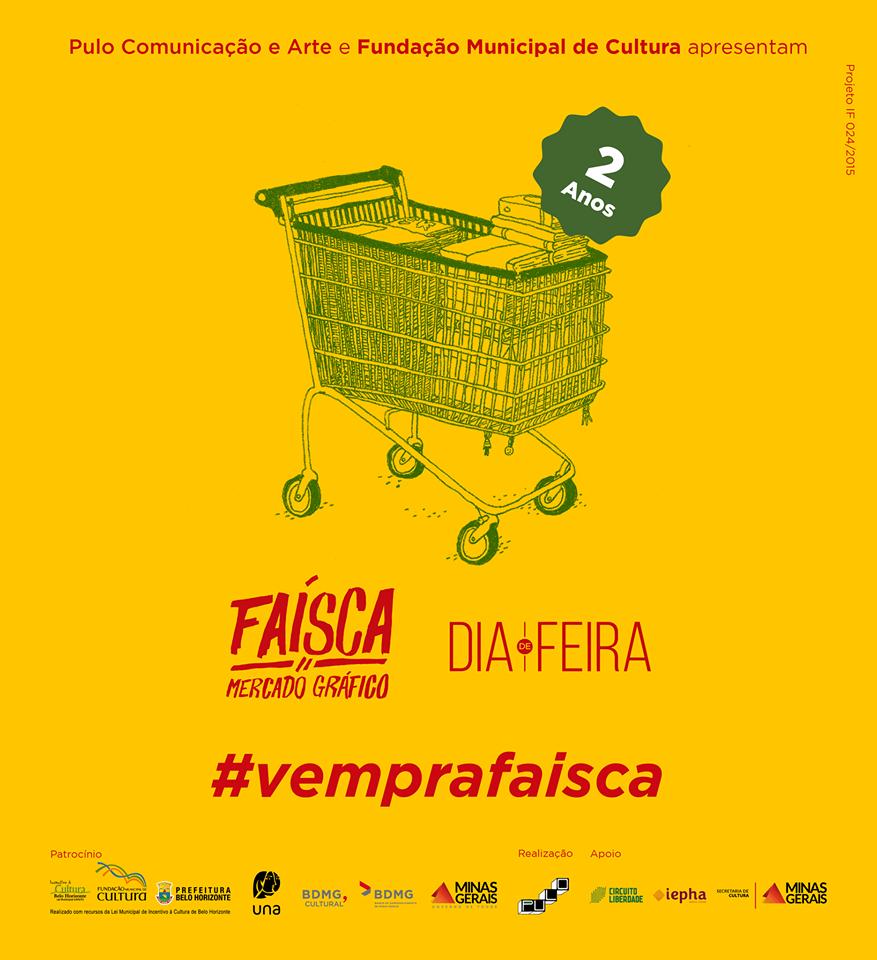 Sábado (17/6) é dia de edição de dois anos da Faísca – Mercado Gráfico em Belo Horizonte