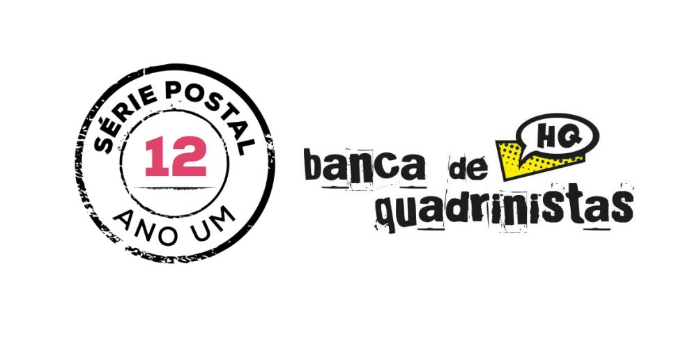 Hoje (9/8) é dia de Banca de Quadrinistas no Itaú Cultural com lançamento do 8º número da Série Postal