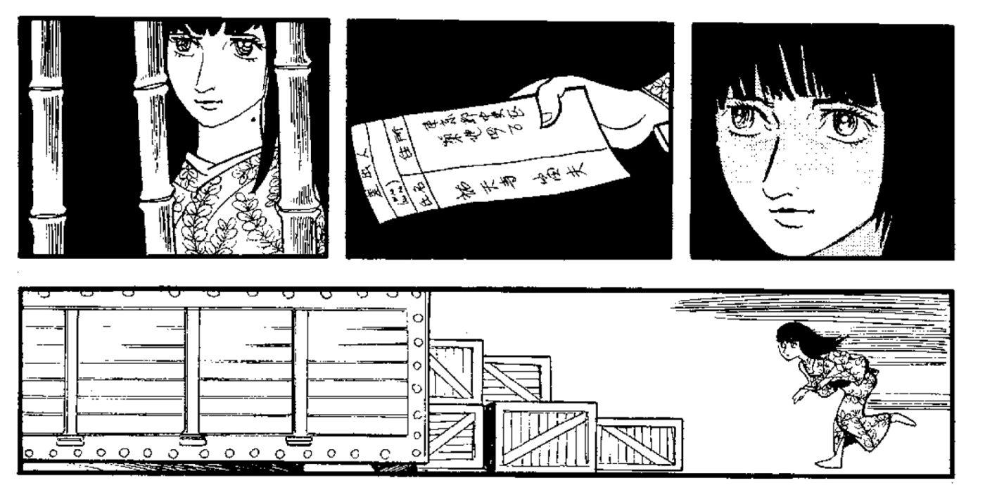Os 90 anos do nascimento de Osamu Tezuka e o lançamento do clássico Ayako em português