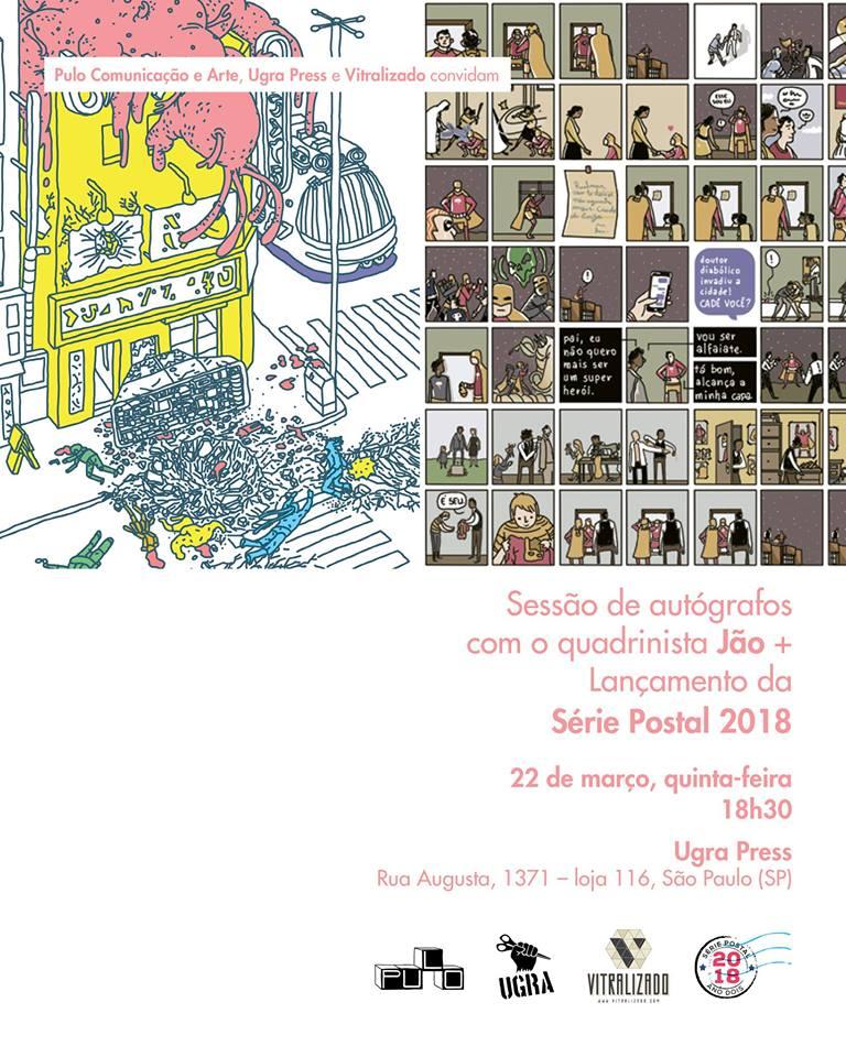 5ª (22/3) é dia de lançamento da HQ de Alexandre S. Lourenço para a Série Postal