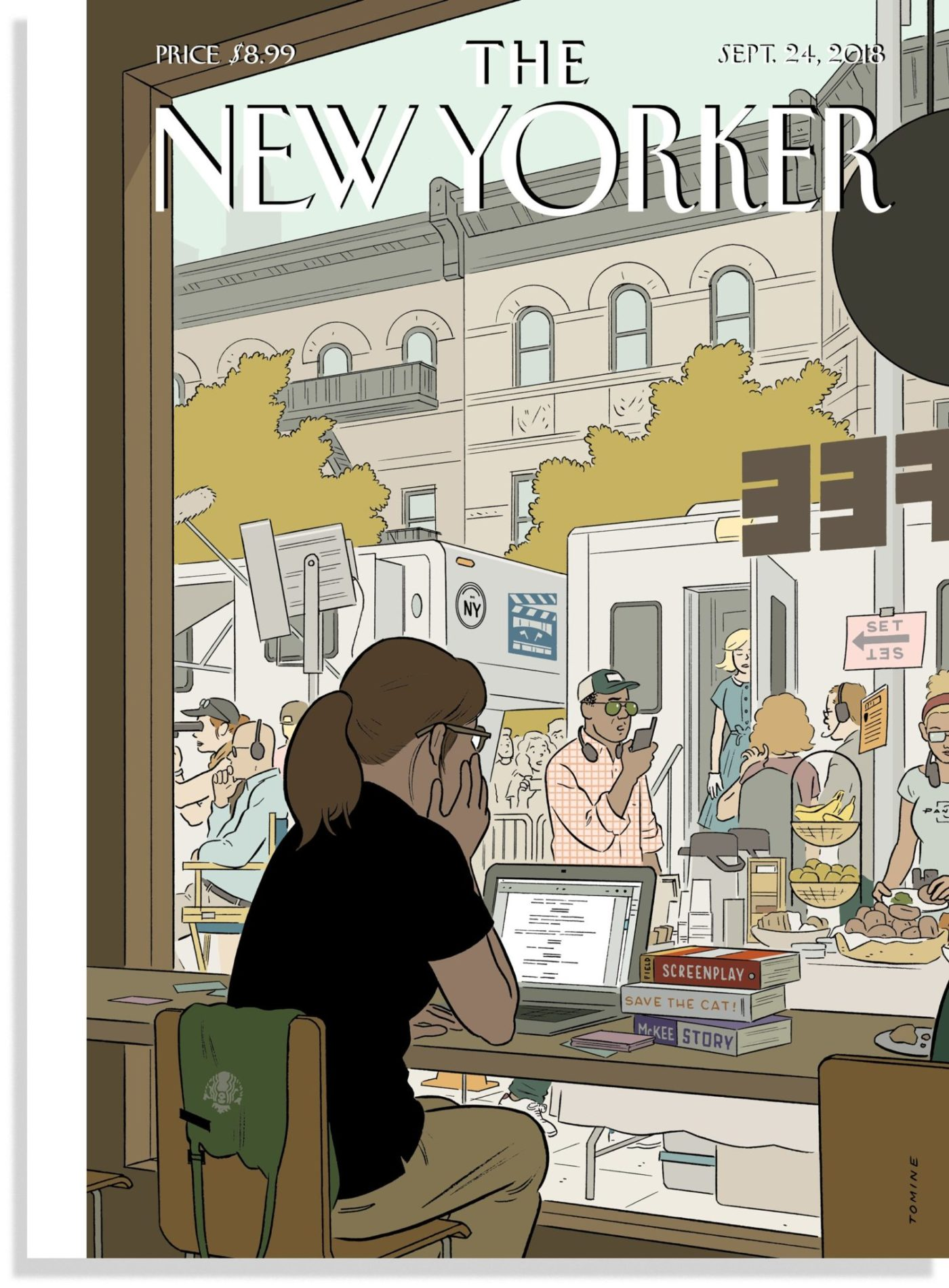 Fourth Wall, por Adrian Tomine
