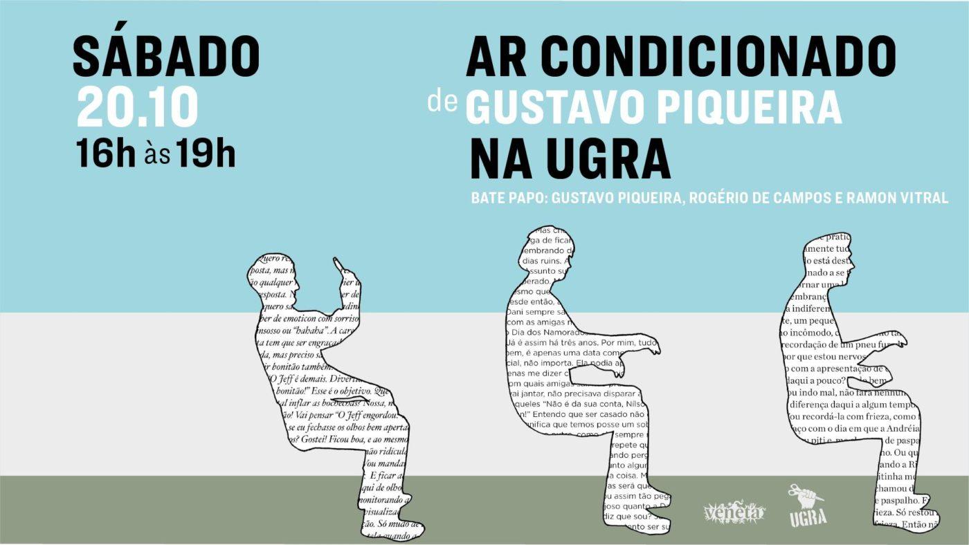 Sábado (20/10) é dia de lançamento de Ar Condicionado, de Gustavo Piqueira