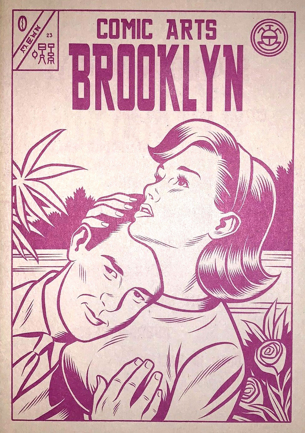 Comic Arts Brooklyn, por Charles Burns